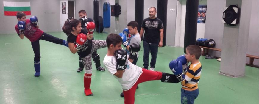 Тренировки за деца по кикбокс в Пловдив