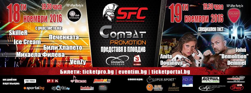 Spartacus Fighting Championship / SFC 4