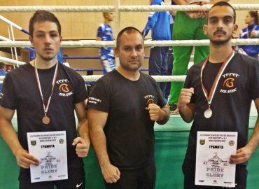 Три медала за кикбоксьорите ни от Държавното в стил Фул контакт