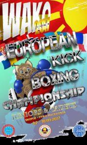 Европейското първенство по Кикбокс на WAKO (World Association of Kickboxing Organizations).
