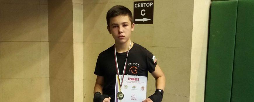 Сребърен медал за Георги Иванов от Държавното по Кикбокс в Габоров