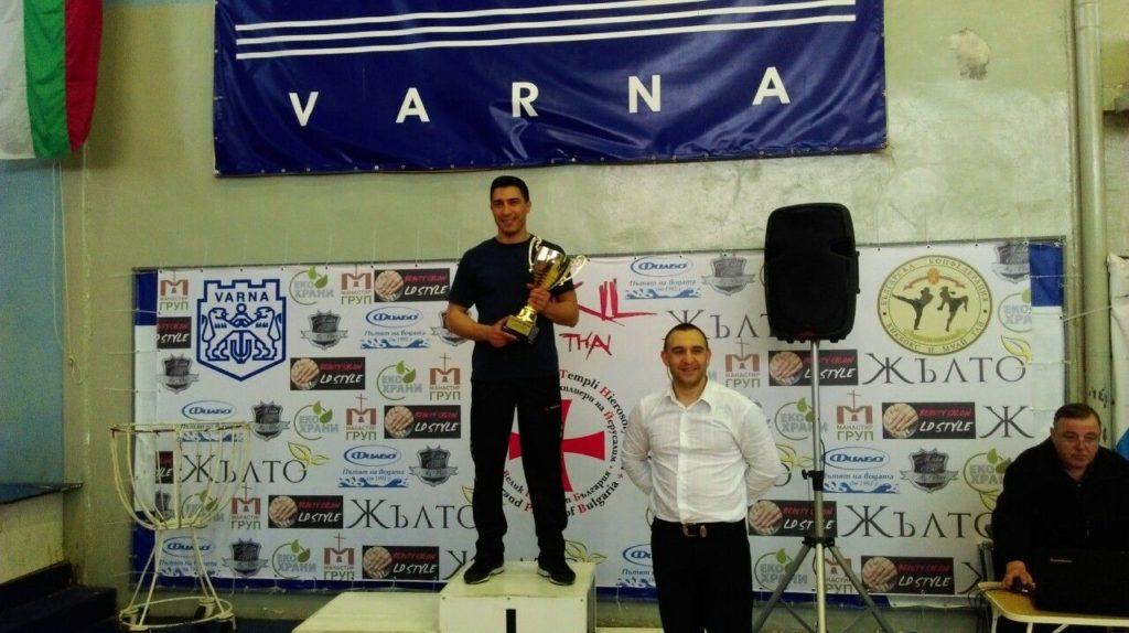 Купа за отборен шампион под ръководството на Димитър Димитров