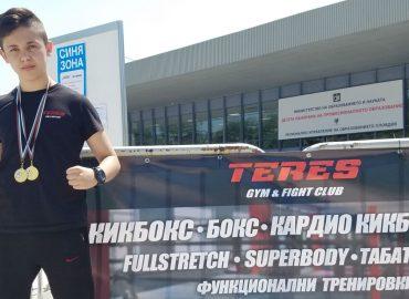 Георги Иванов Злато Габрово 2018