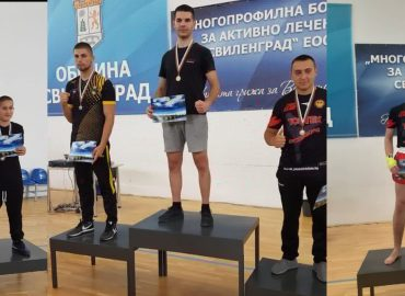 Svilengrad Kickboxing Cup 2019