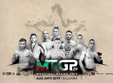 Muay Thai Grand Prix Bulgaria