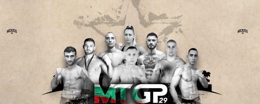 Muay Thai Grand Prix Bulgaria
