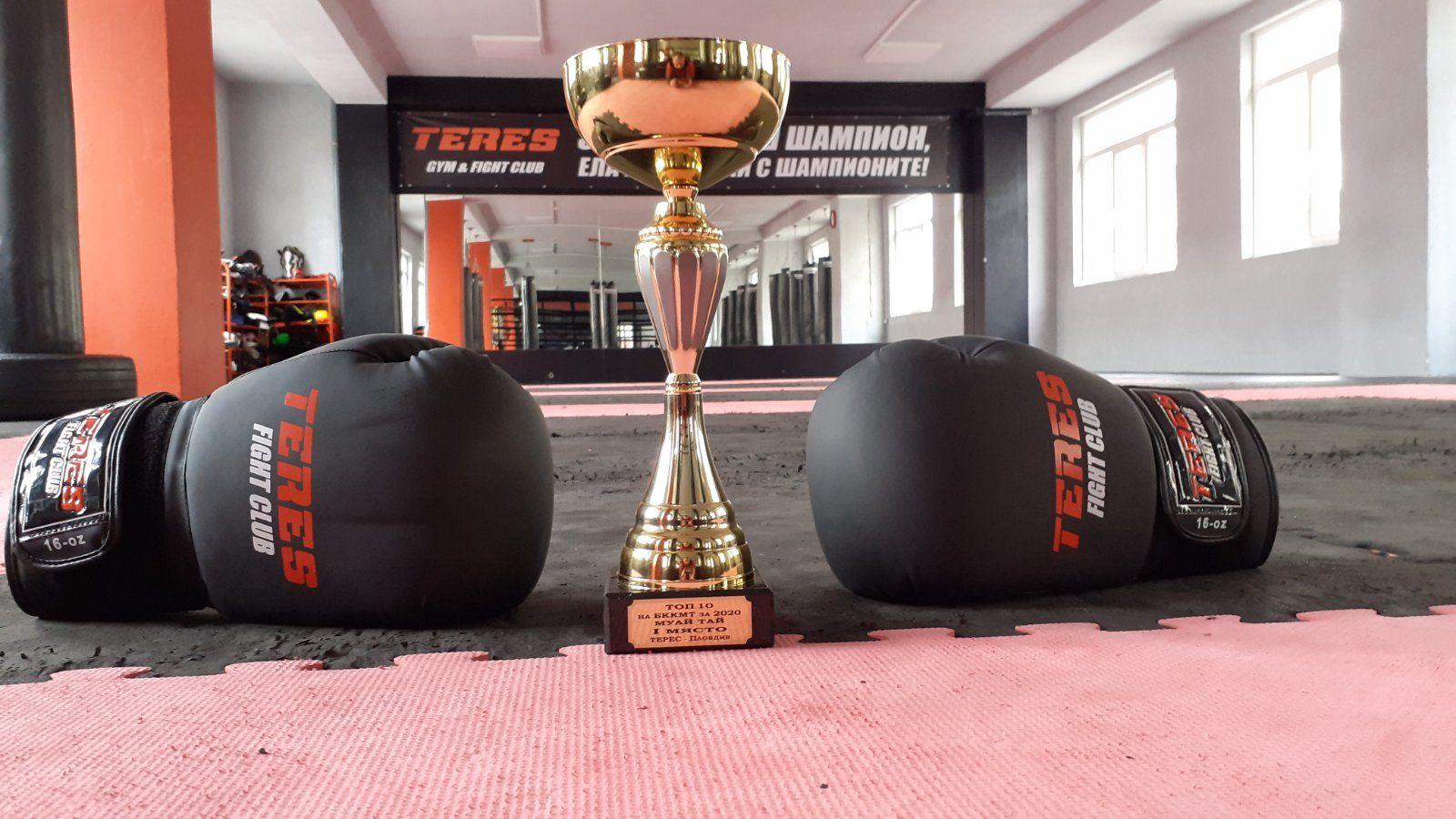 Купа отборен шампион терес, Пловдив 2020 муай тай
