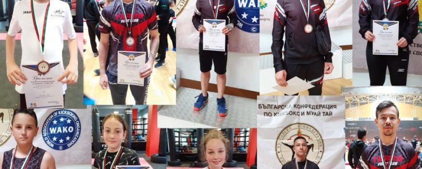20 медала за Терес от Държавното по кикбокс татами стилове